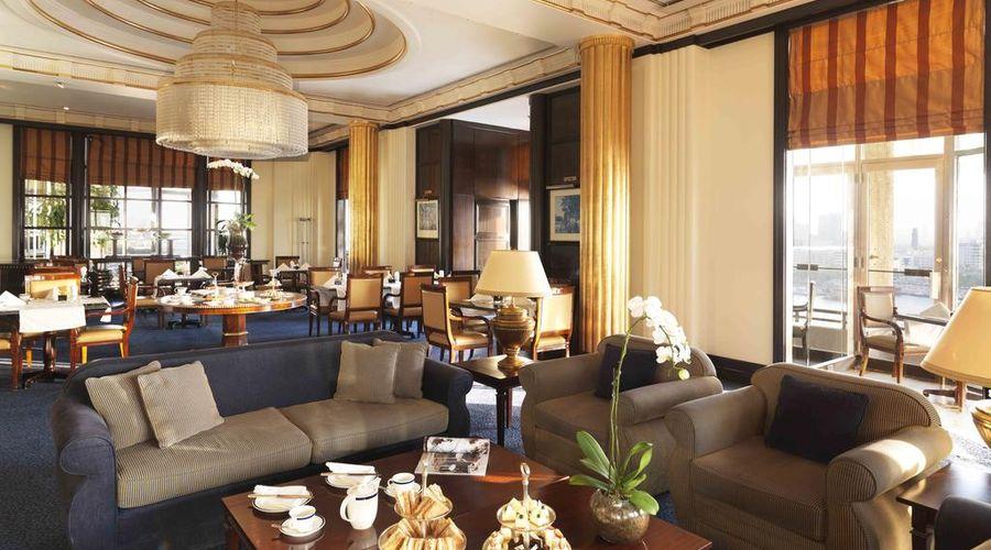 فندق راديسون بلو، دبي الديرة كريك-20 من 41 الصور