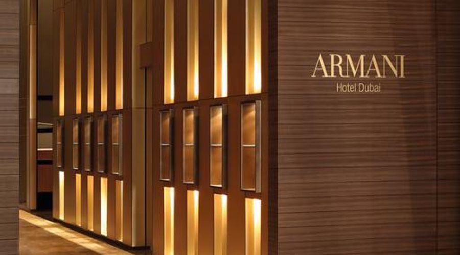 فندق أرماني دبي-45 من 54 الصور