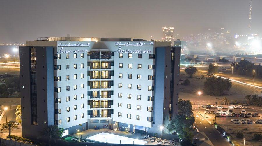 Arabian Park Hotel-2 of 32 photos