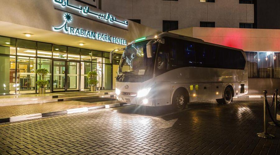 Arabian Park Hotel-33 of 32 photos