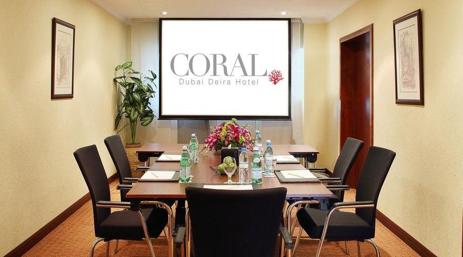 فندق كورال دبي ديرة-20 من 39 الصور
