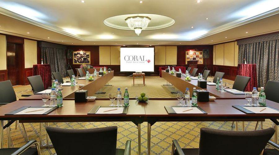 فندق كورال دبي ديرة-21 من 39 الصور
