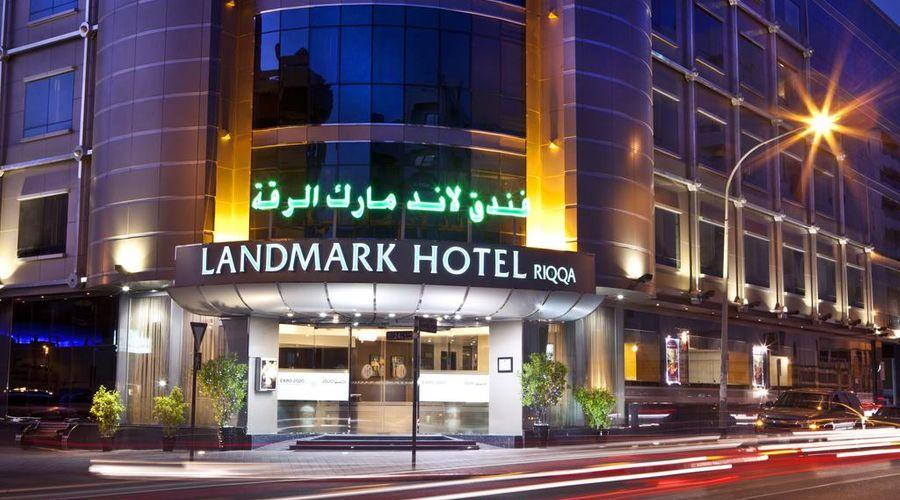 Landmark Riqqa Hotel -26 of 24 photos