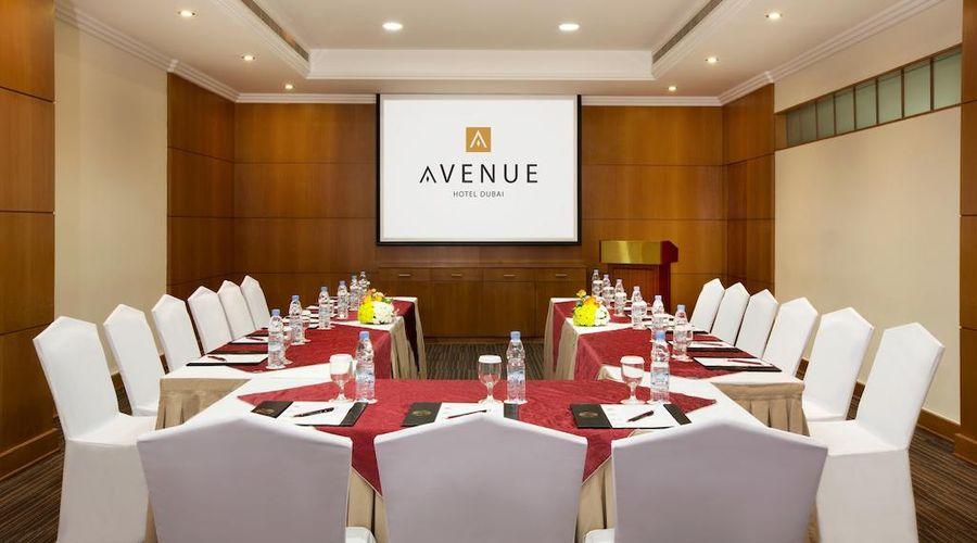 فندق أفنيو دبي-4 من 30 الصور