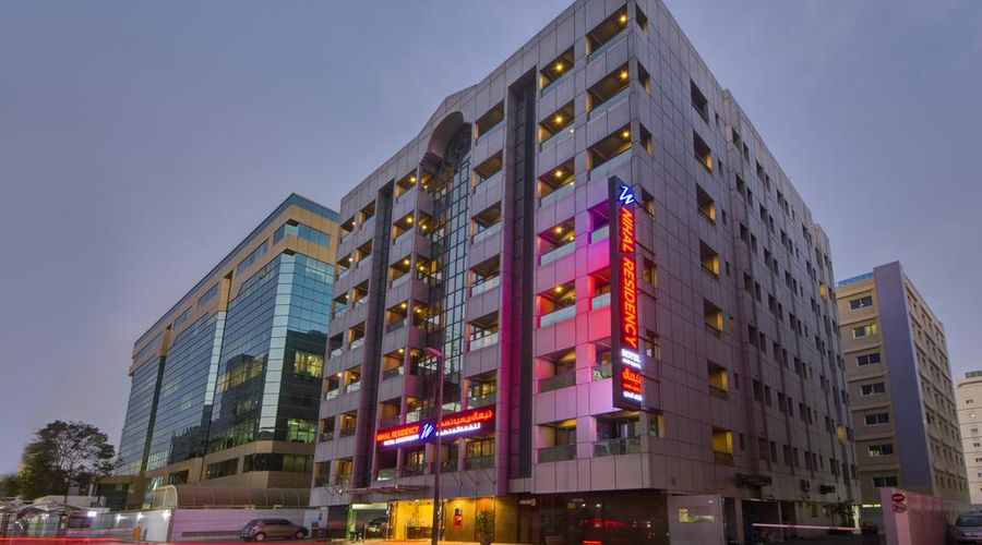 Nihal Residency Hotel Apartments-1 of 26 photos