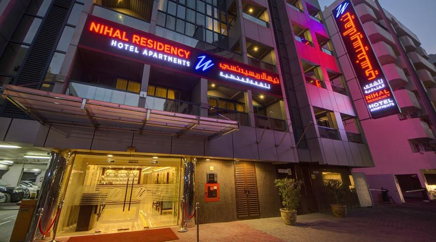 Nihal Residency Hotel Apartments-2 of 26 photos