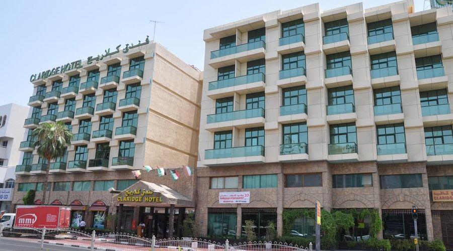 فندق كلاريج - دبي-1 من 44 الصور