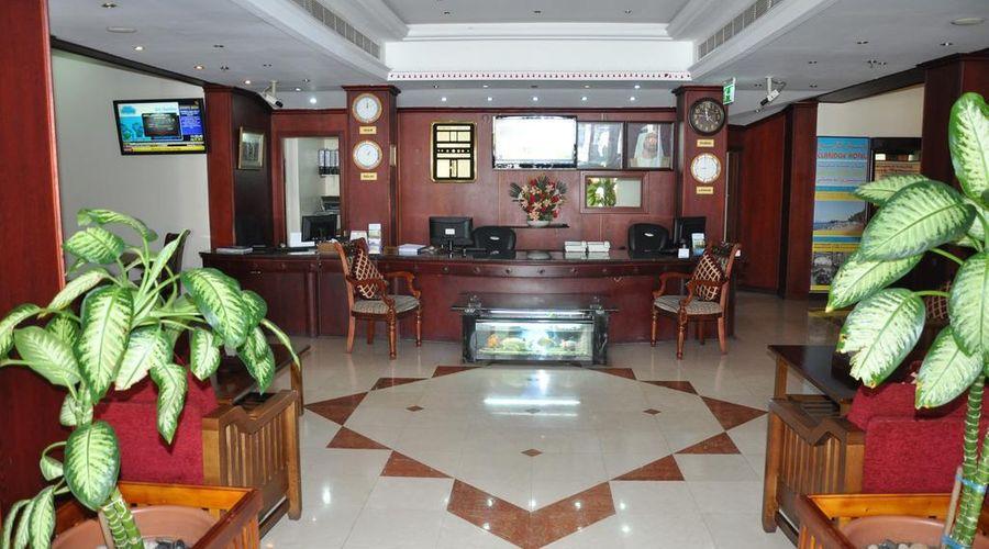فندق كلاريج - دبي-46 من 44 الصور