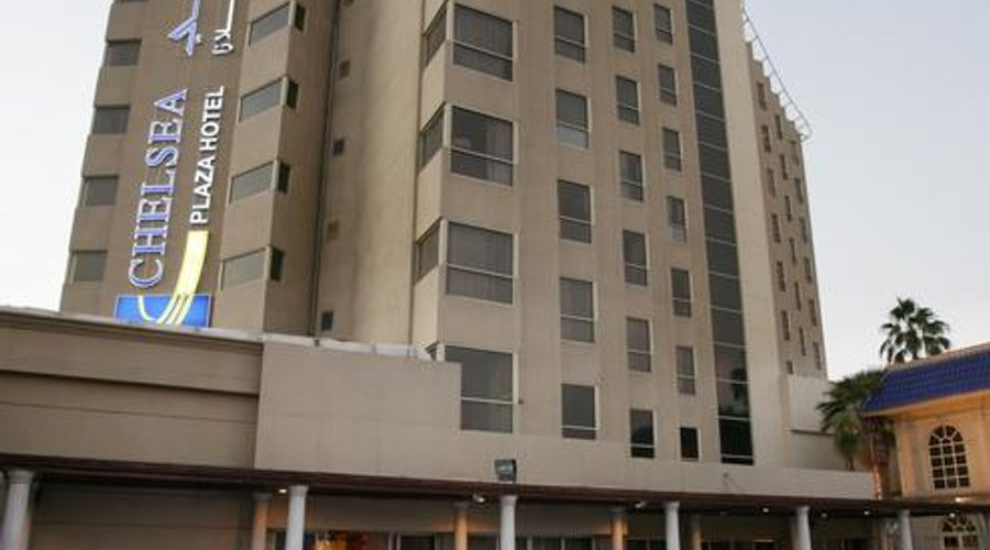 Chelsea Plaza Hotel-2 of 37 photos