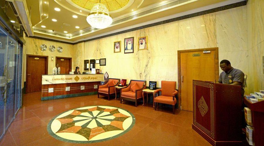 EMIRATES STARS HOTEL APARTMENTS SHARJAH-33 of 45 photos