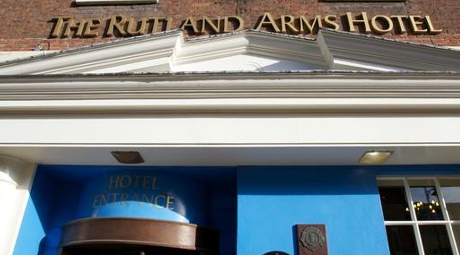 Rutland Arms-12 of 34 photos