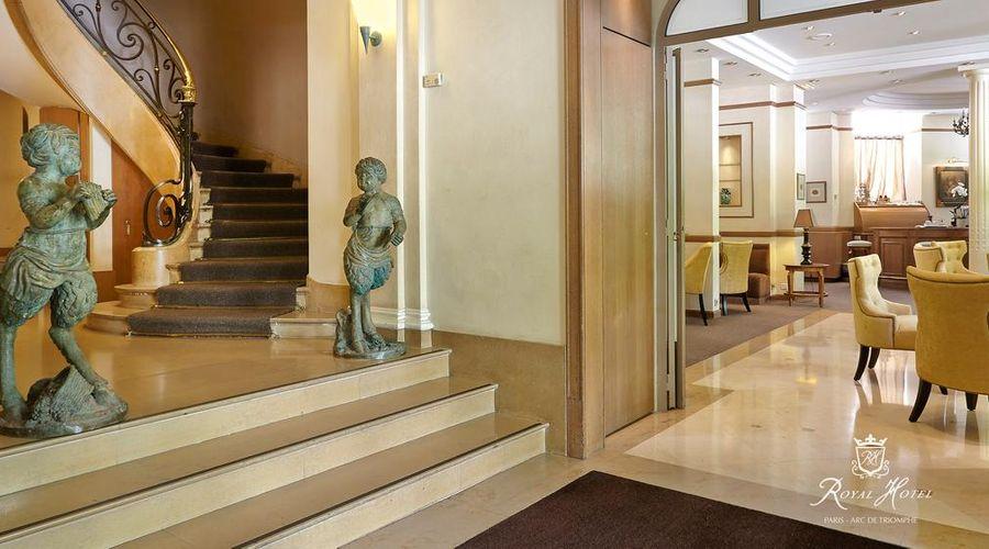 فندق رويال الشانزليزيه-4 من 26 الصور