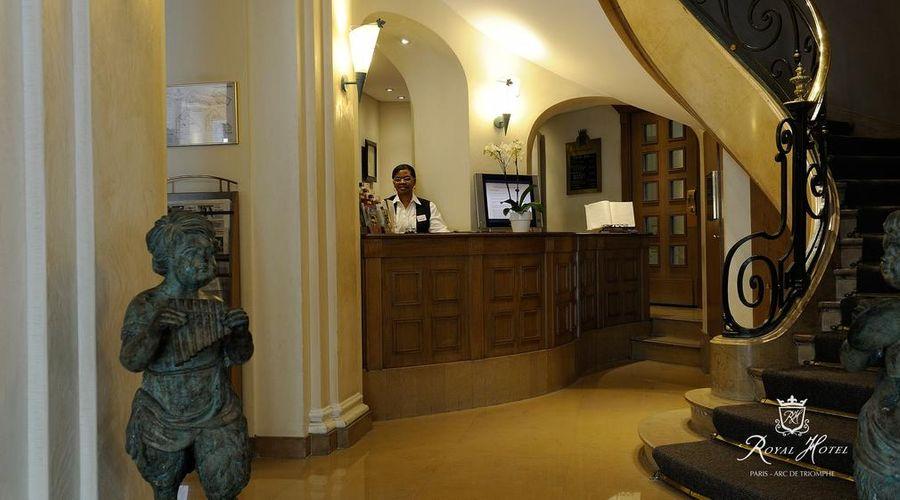 فندق رويال الشانزليزيه-5 من 26 الصور