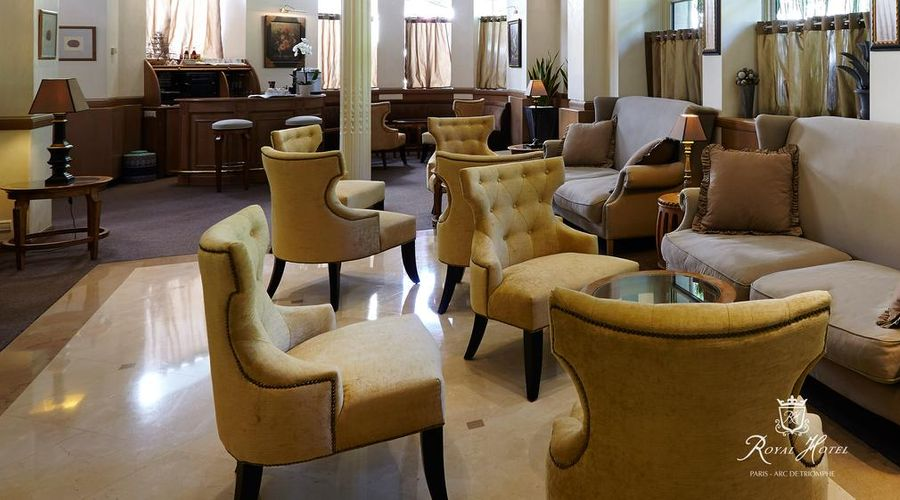 فندق رويال الشانزليزيه-6 من 26 الصور