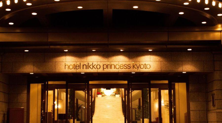 Hotel Nikko Princess Kyoto-2 of 44 photos