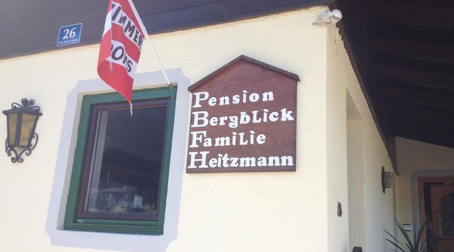Pension Bergheil-2 of 26 photos
