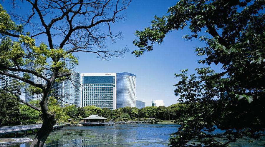 كونراد طوكيو-1 من 45 الصور