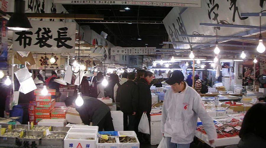 كونراد طوكيو-19 من 45 الصور