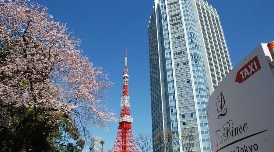 ذا برنس بارك تاور طوكيو-2 من 44 الصور