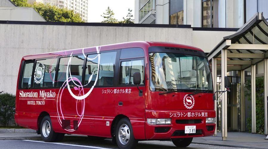 شيراتون مياكو هوتل، طوكيو-27 من 43 الصور
