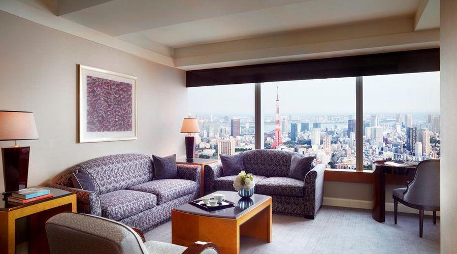 ذا ريتز-كارلتون، طوكيو-14 من 42 الصور