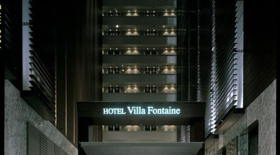 هوتل فيلا فونتاين طوكيو-شيودوميه-1 من 37 الصور