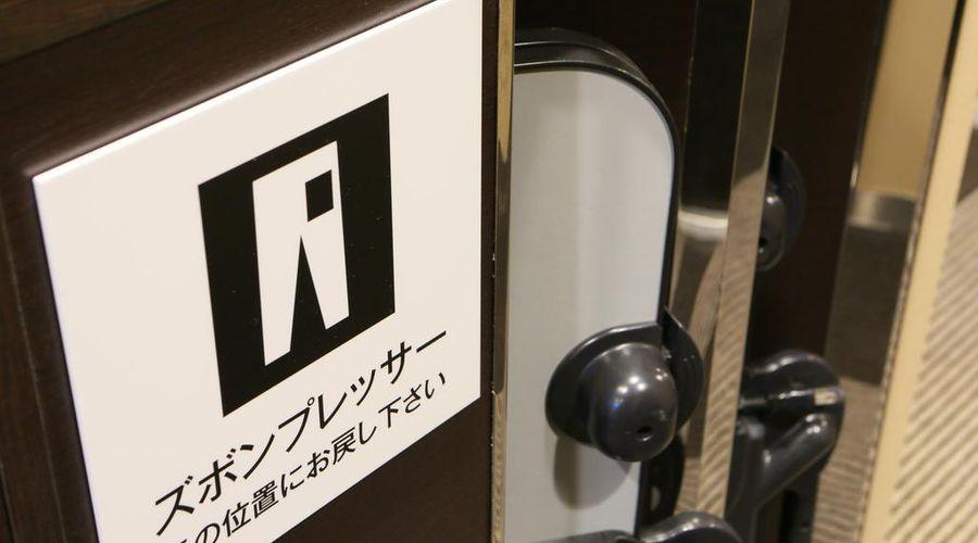 آبا هوتل طوكيو-إتاباشي-29 من 52 الصور