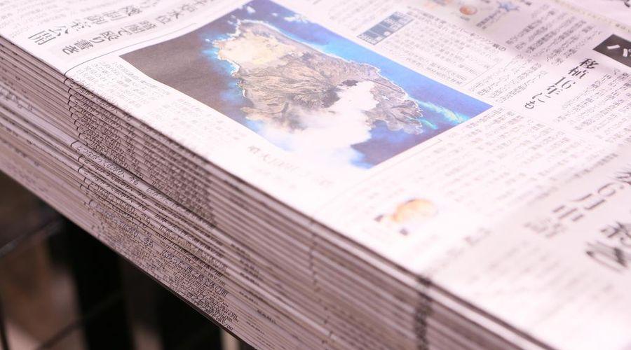 إيه بي إيه هوتل كندا -إكي-هيجاشي-25 من 47 الصور