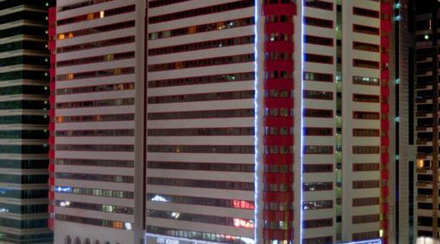 فندق سيتي سيزونز الحمراء-2 من 42 الصور