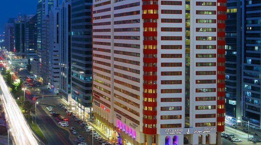 فندق سيتي سيزونز الحمراء-1 من 42 الصور