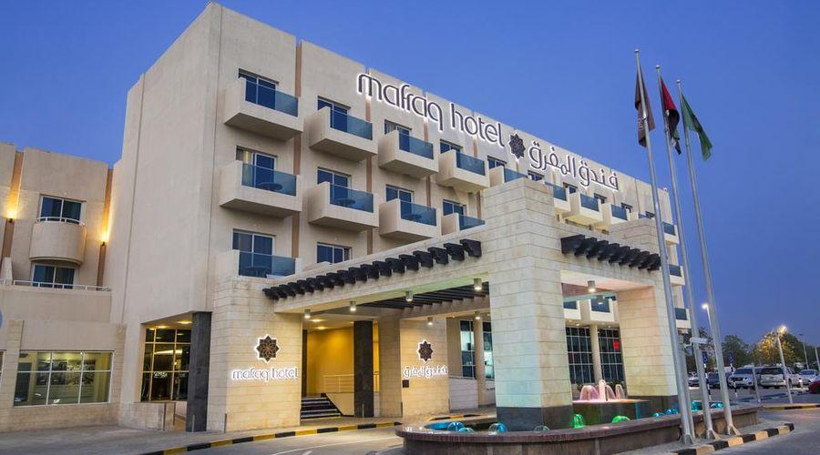 Millennium Central Mafraq Hotel-2 من 43 الصور