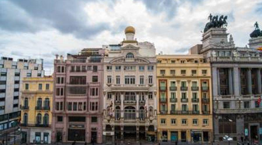 Petit Palace Alcalá-1 of 43 photos