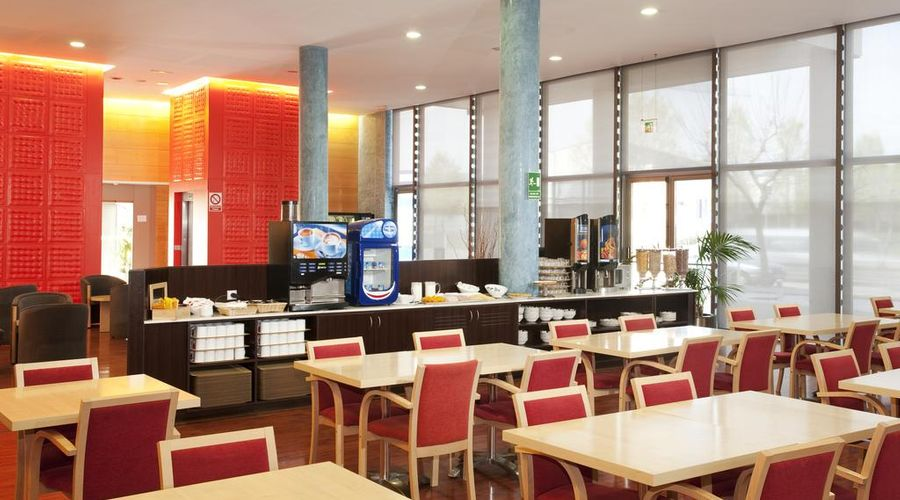 Holiday Inn Express Barcelona - Molins de Rei-20 of 25 photos