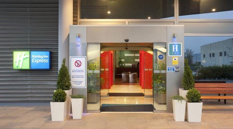 Holiday Inn Express Barcelona - Molins de Rei-23 of 25 photos