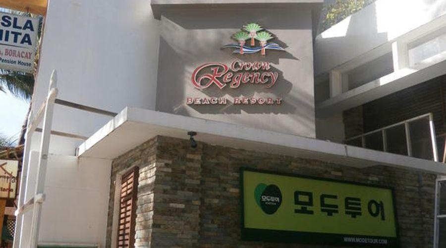 Crown Regency Beach Resort-1 of 46 photos