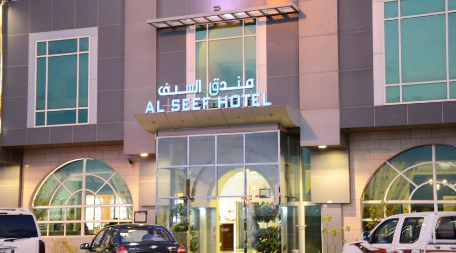 Al Seef Hotel-2 of 46 photos