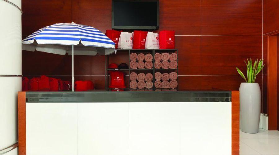 فندق جولدن ساندز الشارقة-21 من 29 الصور