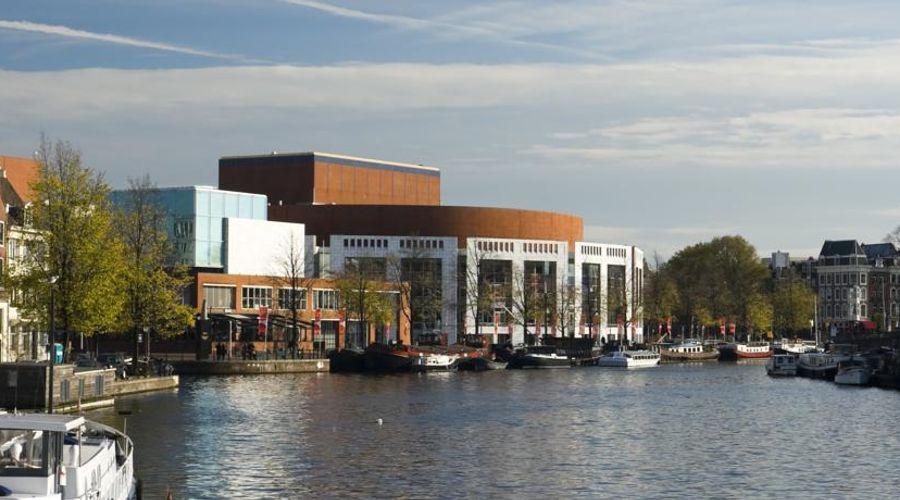إن إتش كوليكشن أمستردام دويلين-40 من 45 الصور