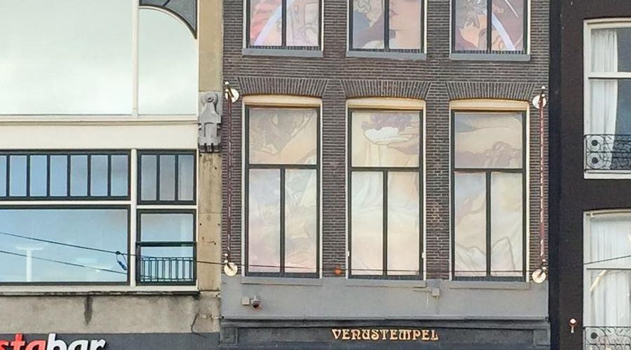 WestCord City Centre Hotel Amsterdam-42 of 31 photos