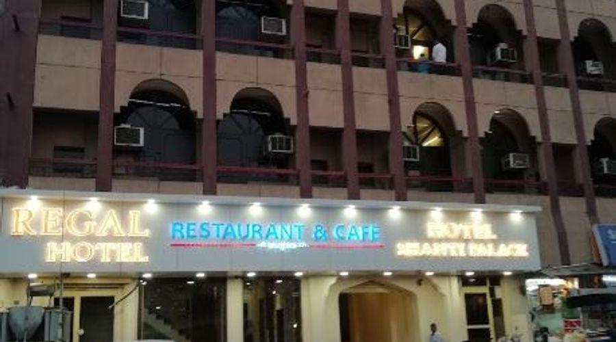 Regal Hotel-1 of 37 photos