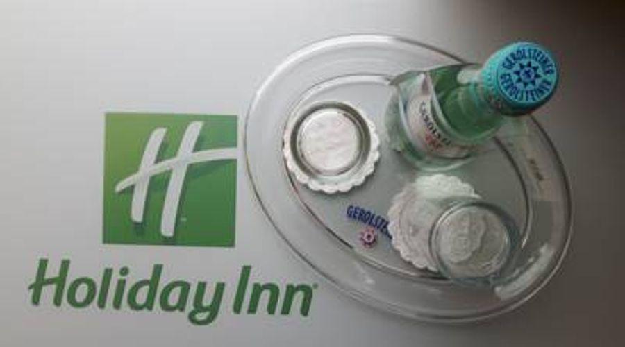 Holiday Inn Salzburg City-29 of 37 photos