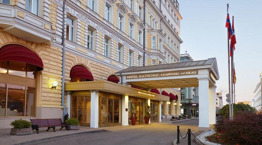 Hotel Baltschug Kempinski Moscow-3 of 38 photos