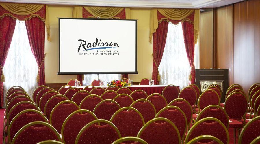 راديسون سالفيانسكايا هوتل آند بيزنس سنتر-36 من 44 الصور