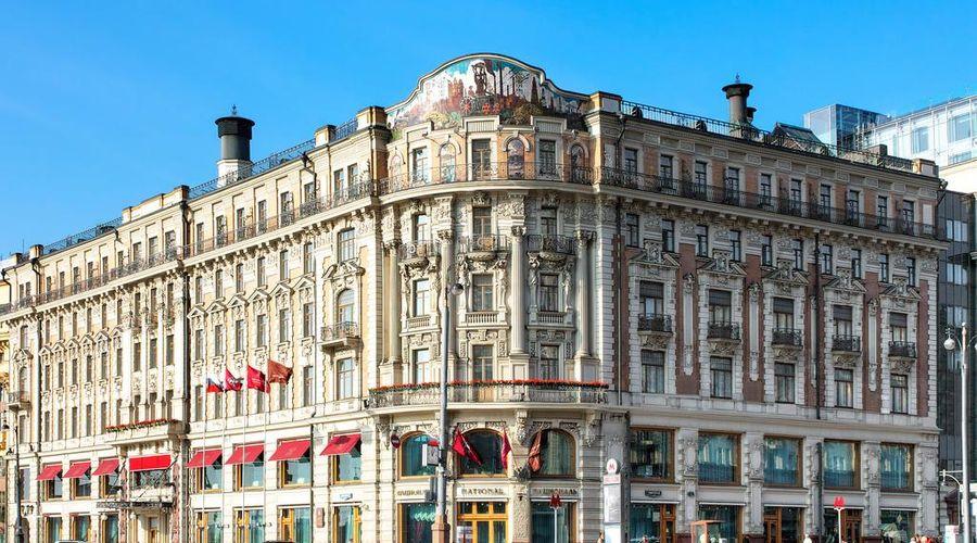 هوتل ناشيونال، أحد فنادق لاكچري كوليكشن في موسكو-1 من 55 الصور