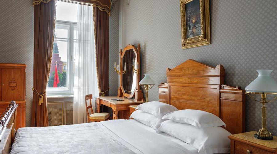 هوتل ناشيونال، أحد فنادق لاكچري كوليكشن في موسكو-24 من 55 الصور