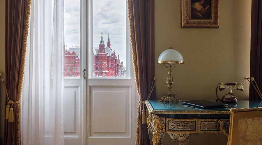 هوتل ناشيونال، أحد فنادق لاكچري كوليكشن في موسكو-28 من 55 الصور
