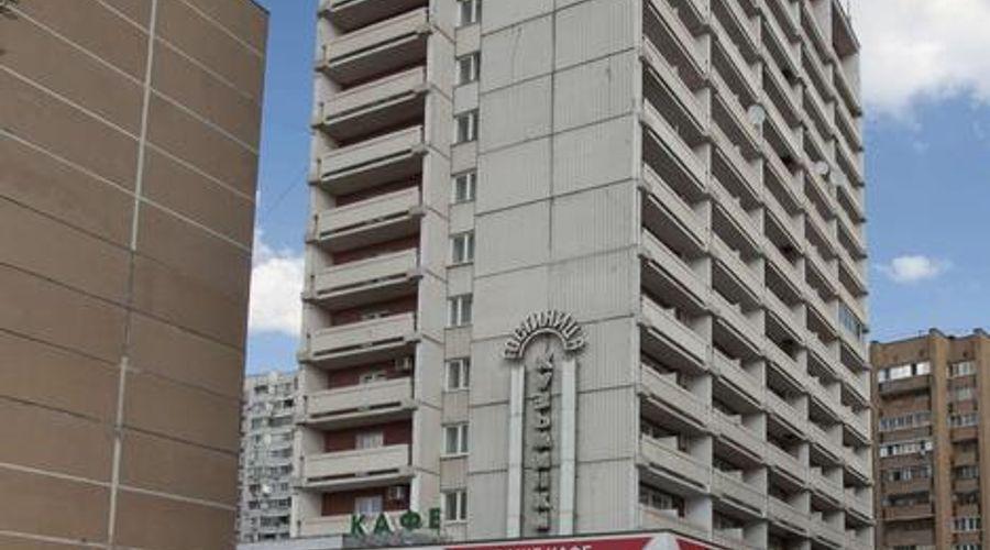 Kuzminki Hotel-1 من 34 الصور