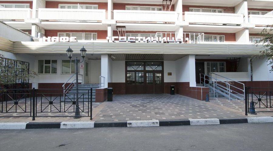 Kuzminki Hotel-2 من 34 الصور