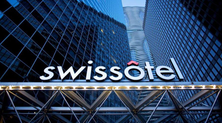 Swissotel - Chicago-24 of 61 photos