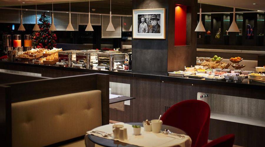 Marriott Lyon Cité Internationale-5 of 45 photos